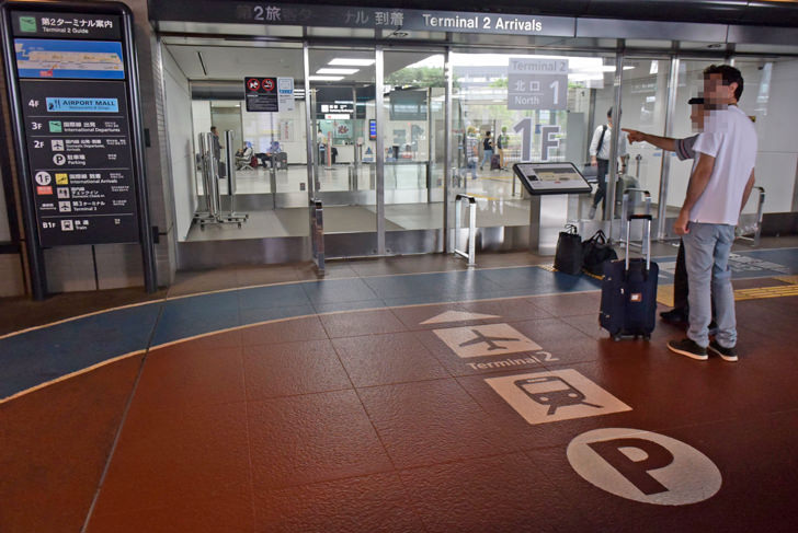 第2ターミナルの入り口
