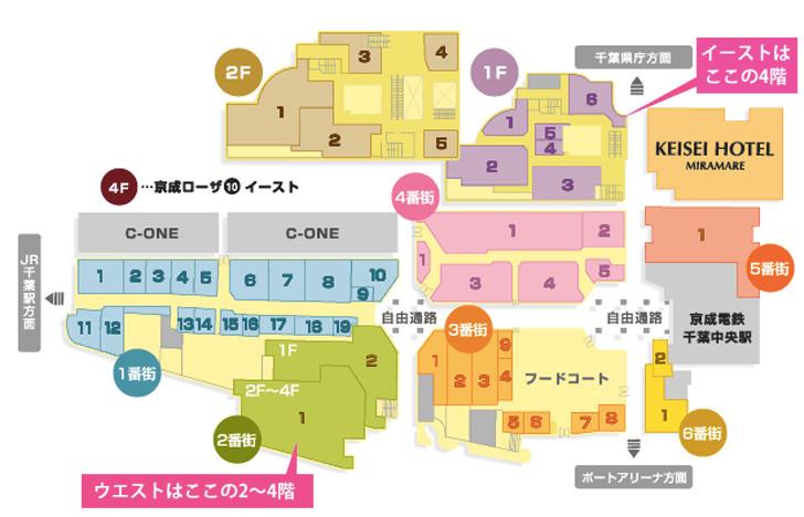 京成ミーオの地図