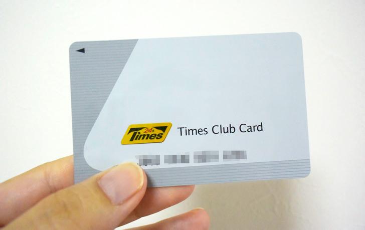 タイムズのカード