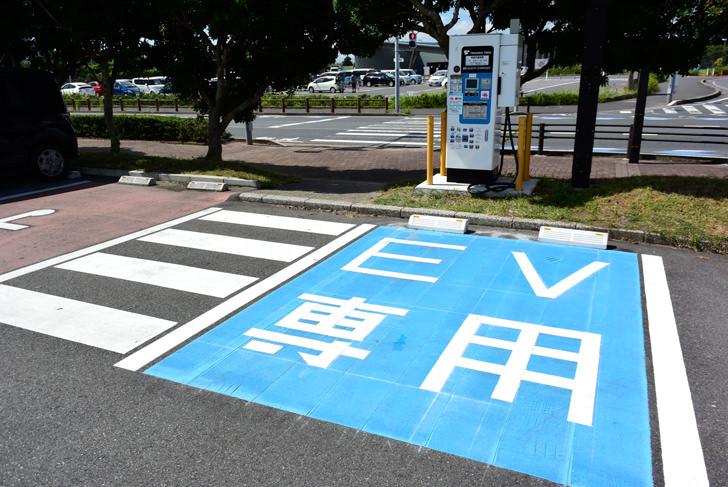 EV専用駐車場