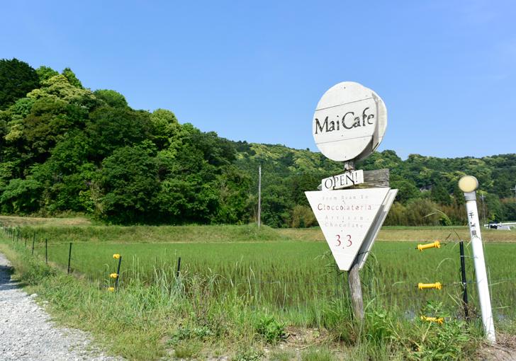 Maicafeの看板