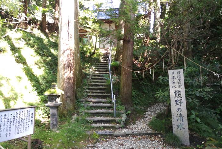 熊野神社の階段